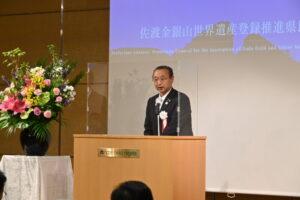 最後に早期実現に向けて決意を述べた渡辺竜五 佐渡市長