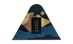 佐渡金銀山珈琲の画像